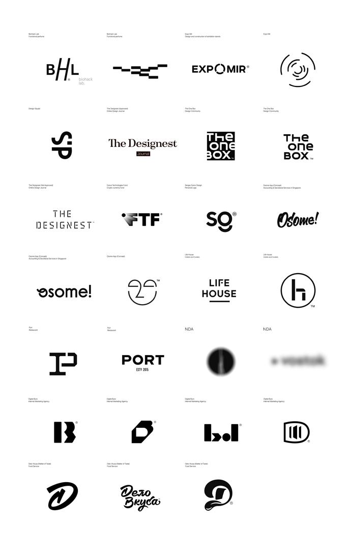 2018 - logos designed by Dima Bertoluchi