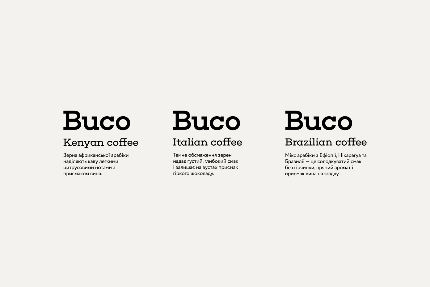 Corporate typeface