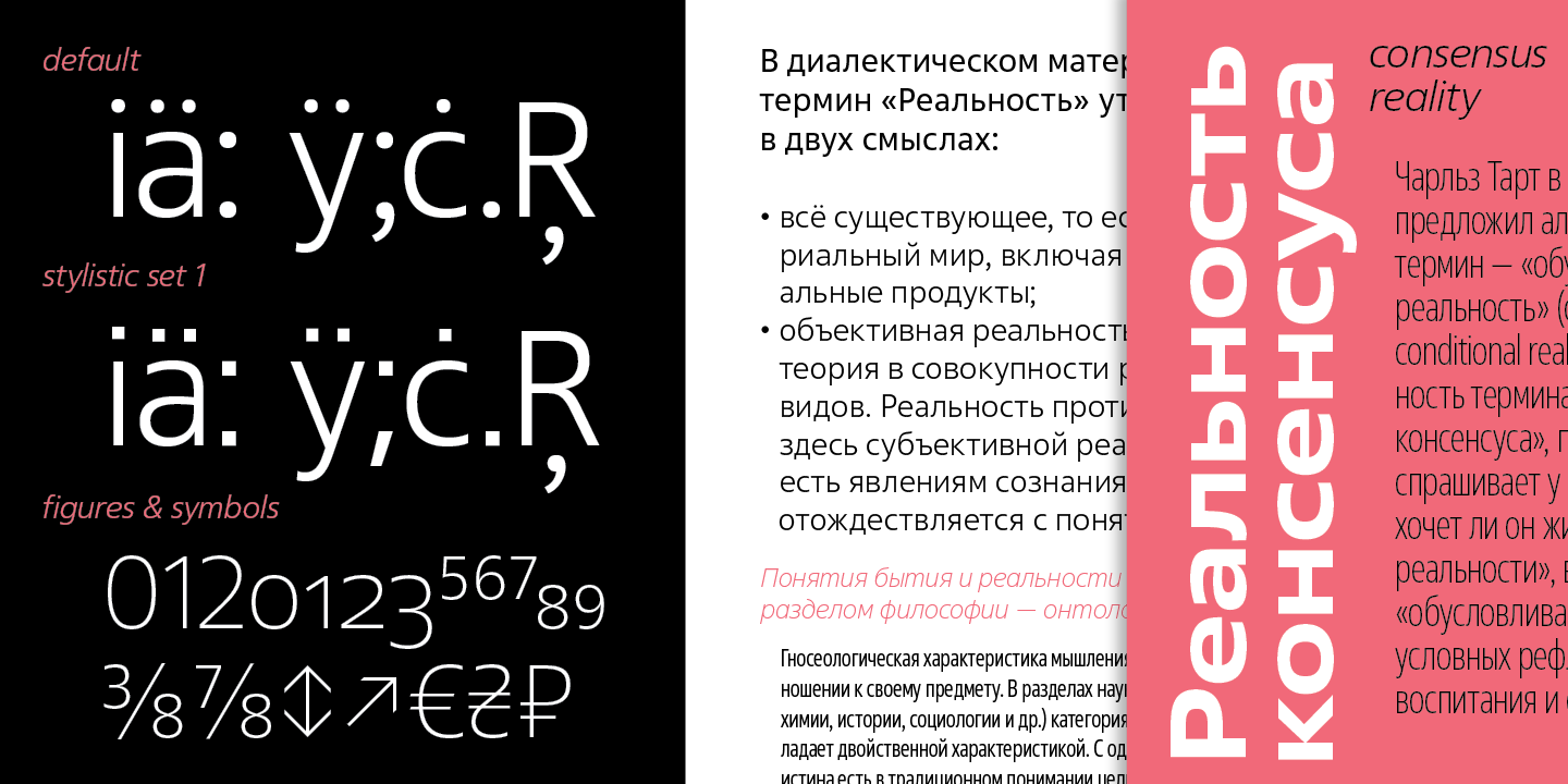 Fact font family by ParaType