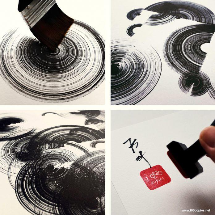 Breakaway - 100copies bicycle artwork by Thomas Yang.