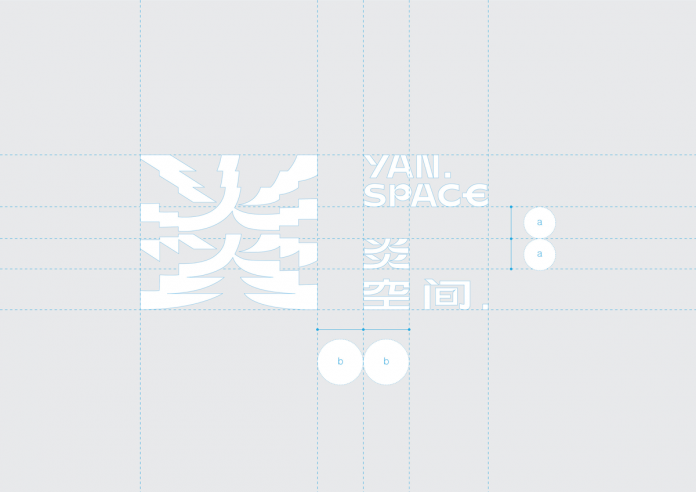 Yan Space logo design