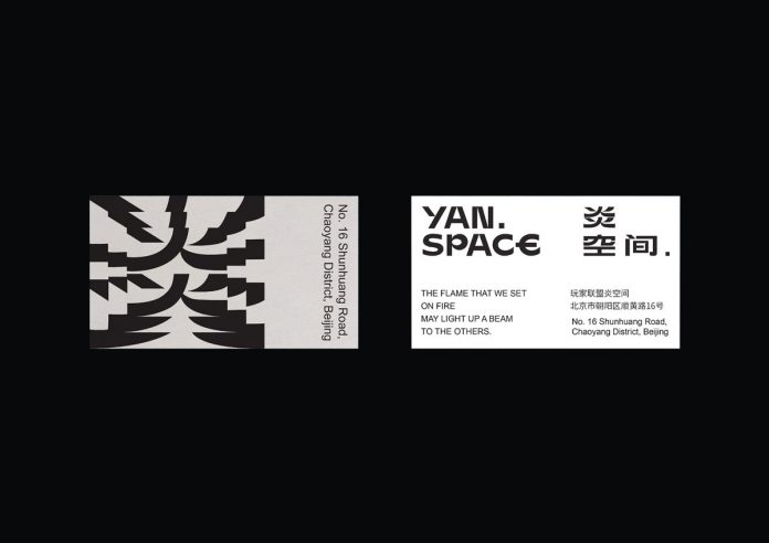Yan Space business cards