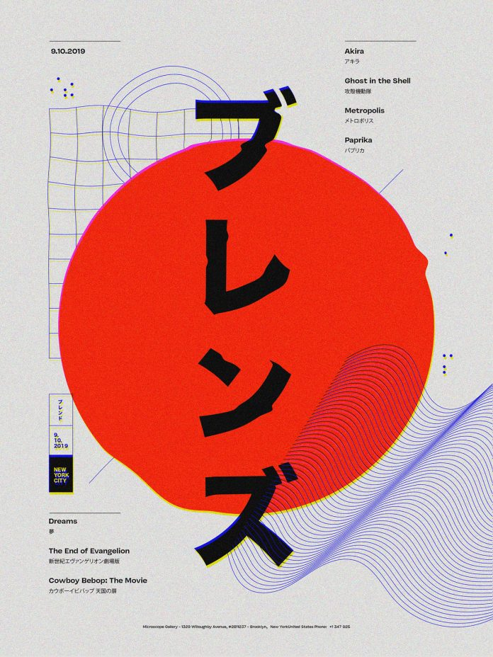 Tokyo Blends Film Festival: Adobe Live Graphics by Mercedes Bazan