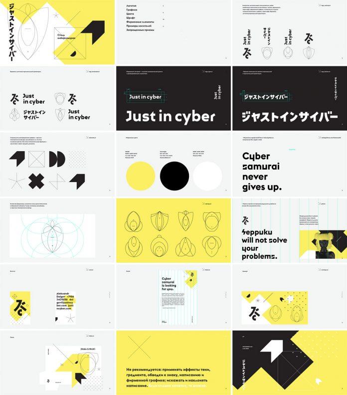 Just in Cyber Branding by Graphic Designer Roma Erohnovich