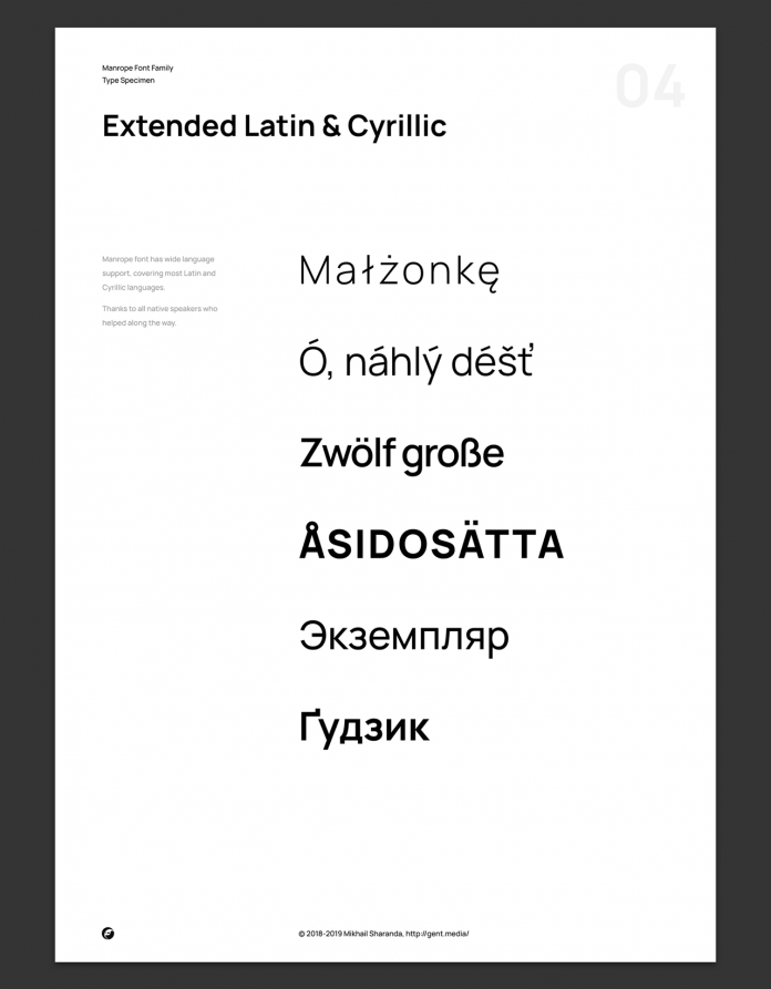 Manrope font family, Extended Latin and Cyrillic character set