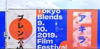 Graphics for the Tokyo Blends Film Festival created by Mercedes Bazan during Adobe Live.