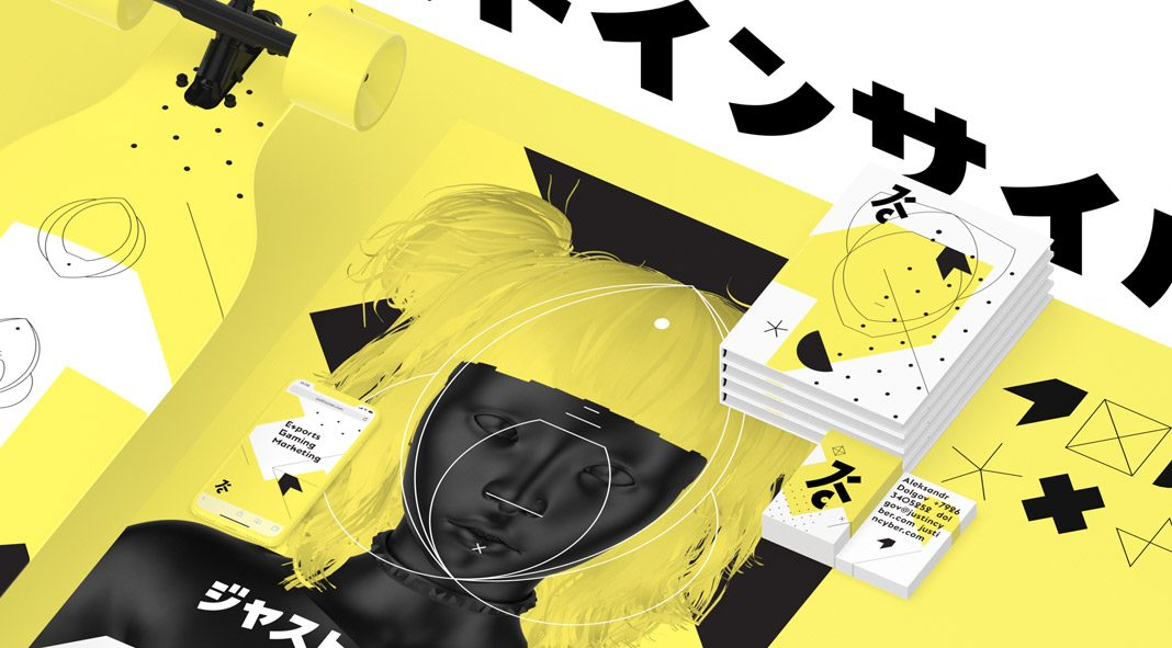 Just in Cyber branding by graphic designer Roma Erohnovich and his creative team.