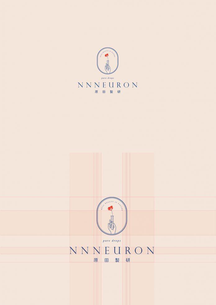 NNNEURON Cosmetic Branding by Studio Pros