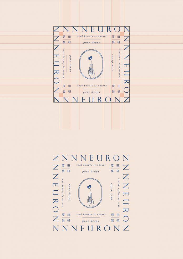 NNNEURON Cosmetic branding by Studio Pros.