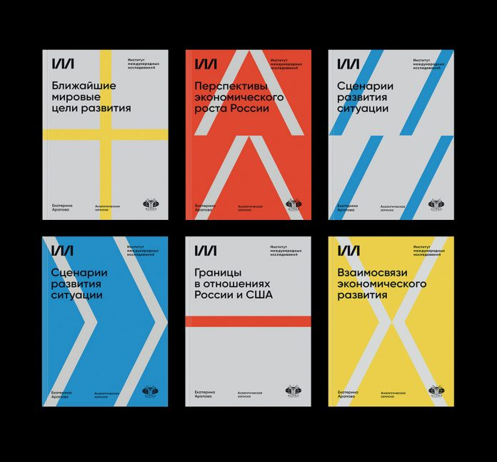 Corporate identity by Veronika Levitskaya of the MADE graphic design studio for the Institute for International Studies.