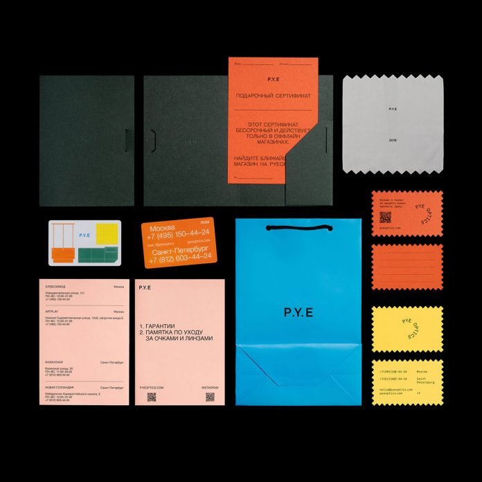 P.Y.E Optics Branding by Facultative Works