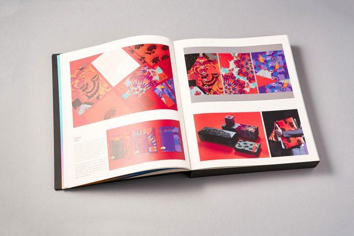 Asia Pacific Design No.15 by FUNDAMENTAL Studio.