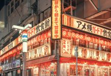 Tokyo - Lost In Translation - Street Photography by Ludwig Favre
