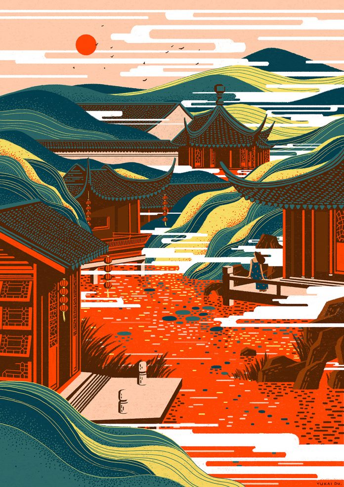 The Study of Ancient Towns in China illustrated by Yukai Du.