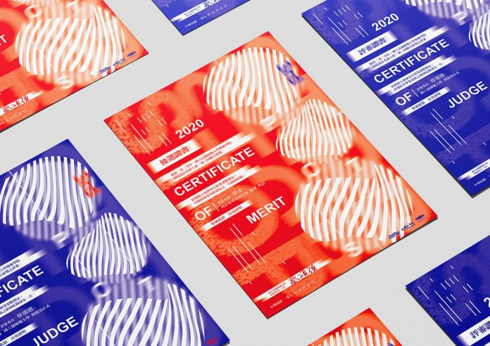 Stop/NKNU Master Degree Students Exhibition design by JenWei Huang for the Department of Visual Design.