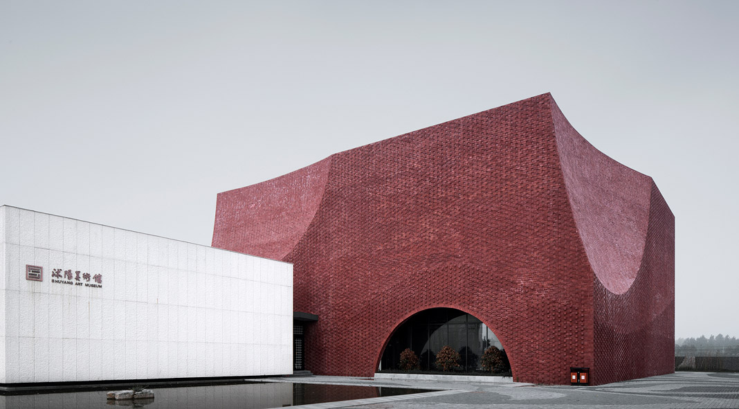 Shuyang Art Gallery designed by the architects of UAD.