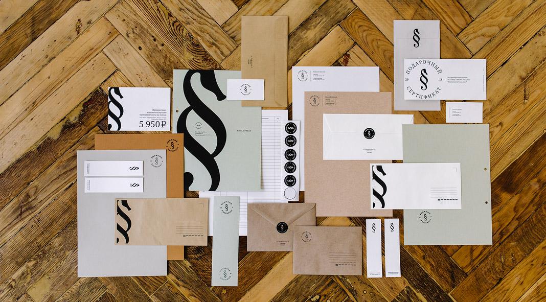 Bookstore branding by graphic designer Anastasia Kurilenko.
