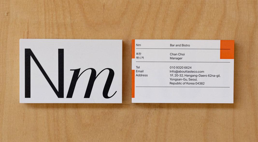 Brand identity design by Eunsun Park for 'Nm', a Korean bar and bistro.