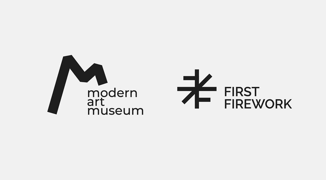 Logos and Marks created by Mubariz Yusifzade in 2020