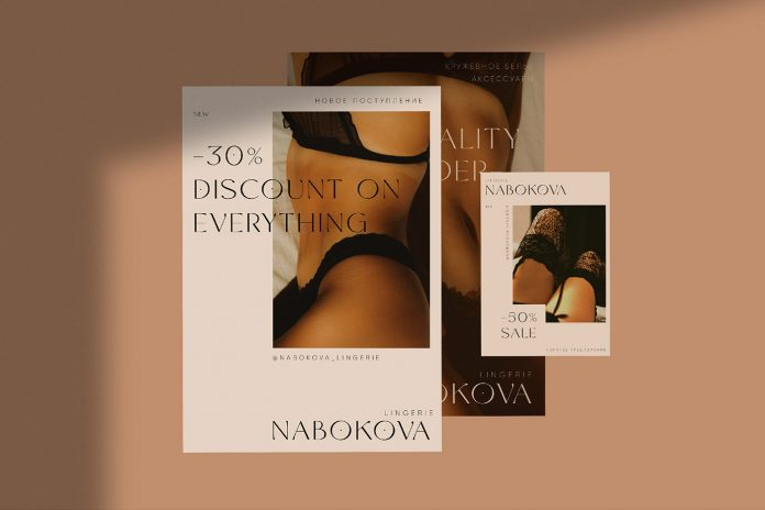 Nabokova lingerie branding concept by Saiera Gromova and Tatyana Kirichenko.