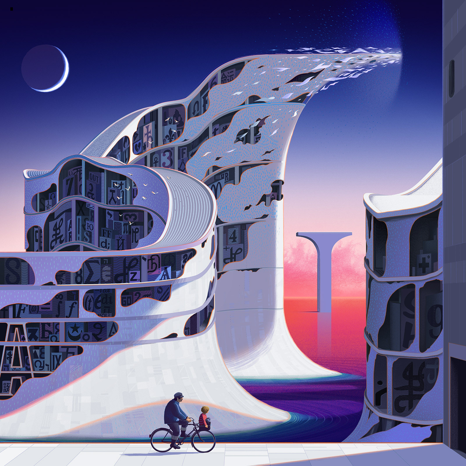 Dream States Illustration Series by Sam Chivers