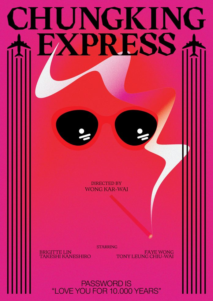 Chungking Express, movie poster design by Panos Tsironis