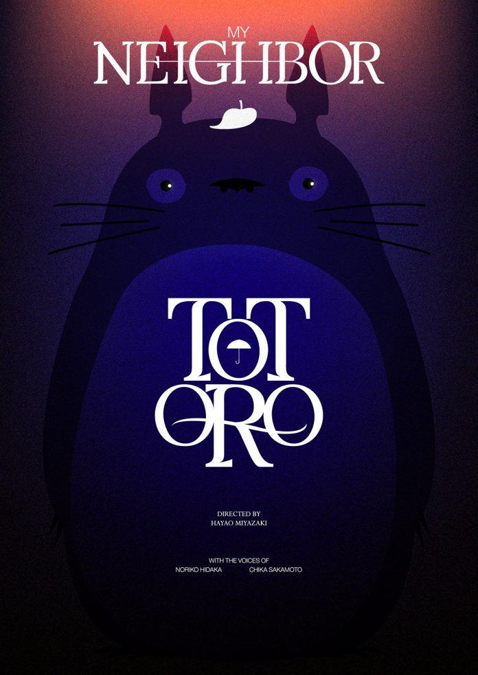 My Neighbor Totoro, movie poster design by Panos Tsironis