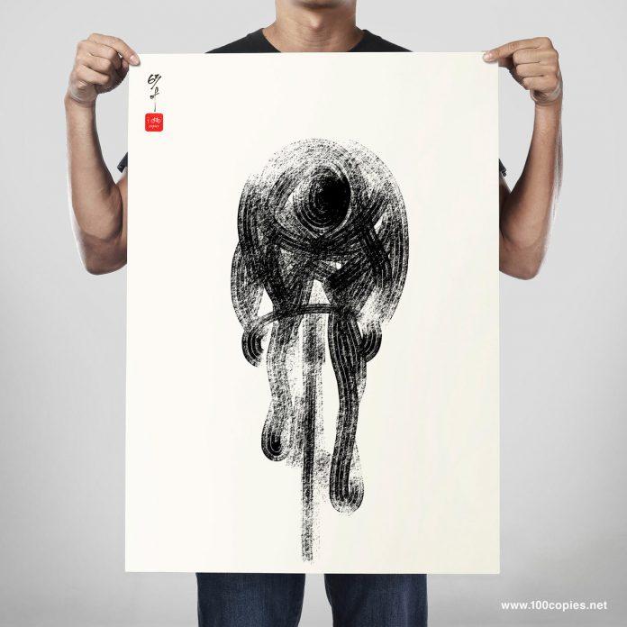 Journey To Zen: Bicycle Art Print #48 by 100copies.
